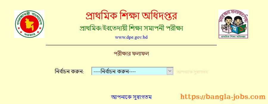 PSC Result 2019 Official Website
