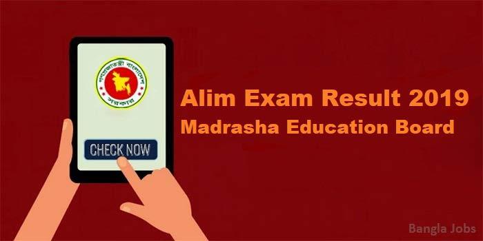 Alim Exam Result 2019 Madrasha Education Board